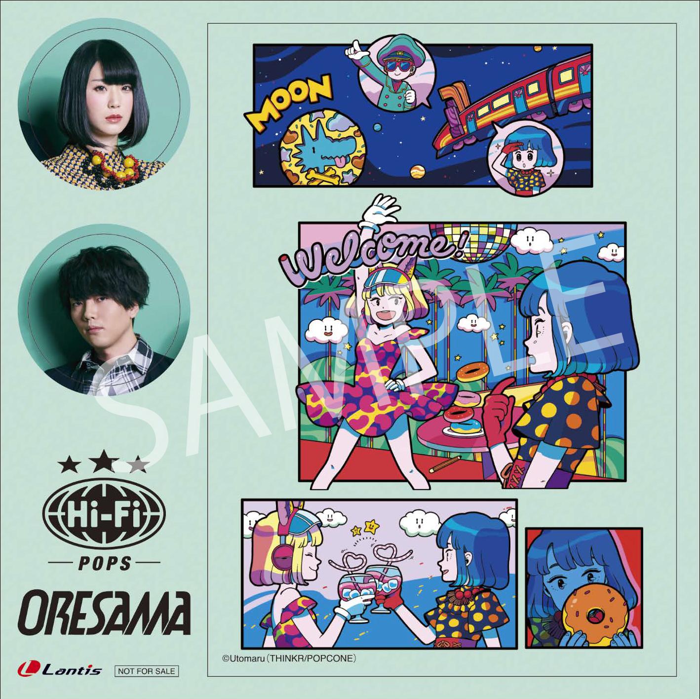 ORESAMAステッカー-アニメイト