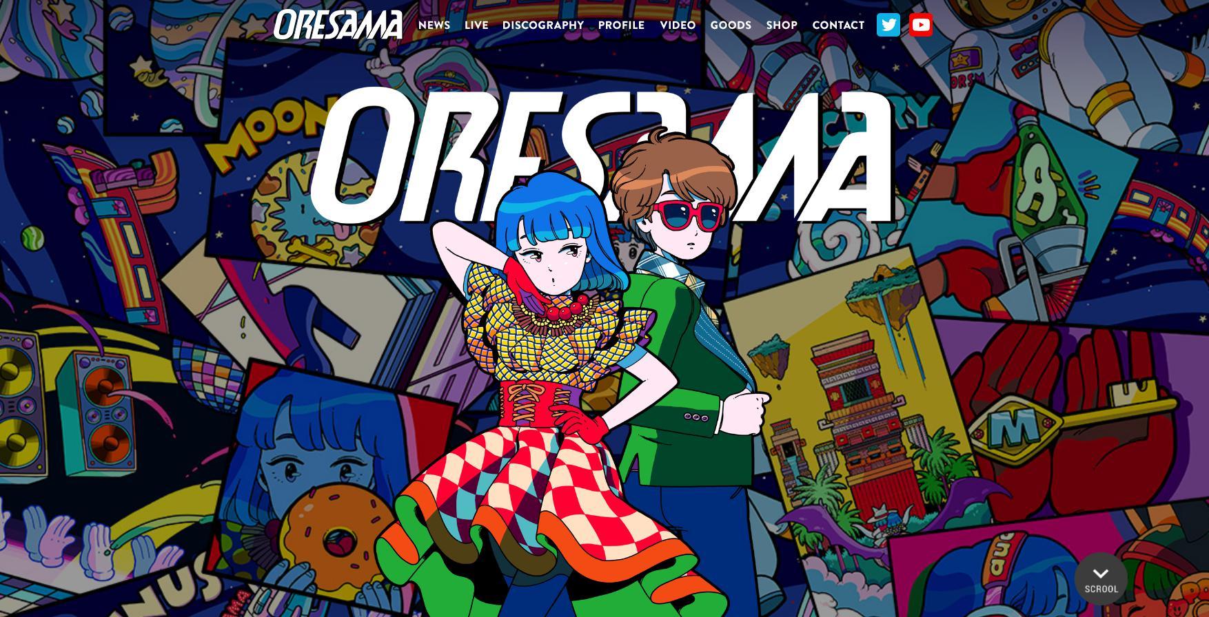 ORESAMAホームページ