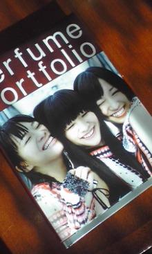 まぴのPerfume応援ブログ-081231_1328~01.jpg