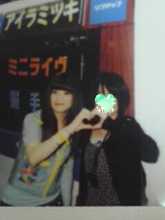 まぴのPerfume応援ブログ-090210_0319~01.jpg