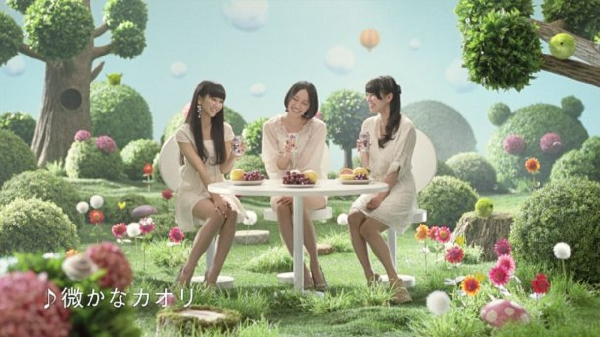 Perfume×氷結 新CM。