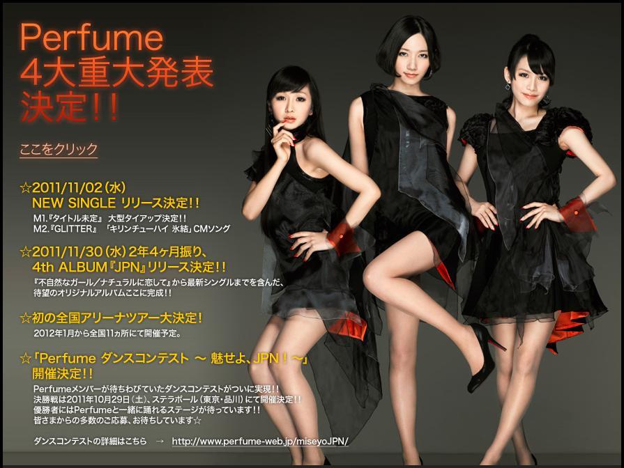Pefume4大重大発表!