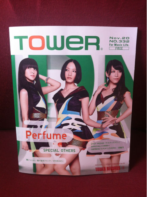 TOWER。