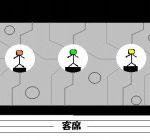 ※ネタバレあり【ライブレポ】Perfume ⊿TOUR in 石川①