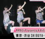 【ライブレポ】木村カエラ presents オンナク祭2009 レポ①