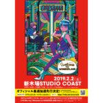 『ワンダーランドへようこそ~in STUDIO COAST~』開催!!